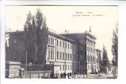 UKRAINE KIEV Gymnasium - Ukraine