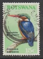 Botswana 1967 Birds 15 C Multicoloured SW 26 O Used - Botswana (1966-...)