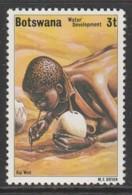 Botswana 1979 Water Development 3 T Multicoloured SW 225 ** MNH - Botswana (1966-...)