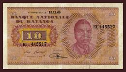 BELGIQUE - CONGO BELGE - KATANGA - 10FRANCS - 15.12.60 - - [ 5] Belgian Congo
