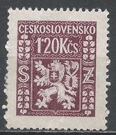 Czechoslovakia 1947. Scott #O11 (M) Coat Of Arms * - Timbres De Service