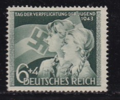 DEUTSCHES REICH, 1943, Unused (no Glue) Stamp(s), Youth Stamp, MI 843, #16172 , - Germany