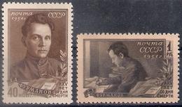 Russia 1951, Michel Nr 1555-56, MLH OG - Neufs