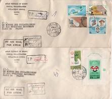Egypte - Lot De 18 Lettres Recommandees Pour La France - Voir Scan - Frais De Port 2.50€ - Egypt