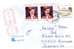 Macedonia Recomandet Lettr 2 Stamp Goce Delcev VMRO Send To Serbia - Macedonia