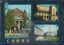 Sofia Bulgaria София  Apostolov Viaggiata 1968 - Romania