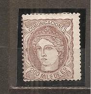 España/Spain-(MH/(*)) - Edifil  109 - Yvert  109 (sin Goma) - 1868-70 Gobierno Provisional