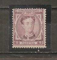 España/Spain-(MH/(*)) - Edifil  181 - Yvert  170 (sin Goma) - 1875-1882 Reino: Alfonso XII
