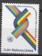 UNO Genf 56 ** Postfrisch - Genf - Büro Der Vereinten Nationen