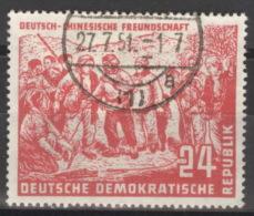 DDR 287 O Tagesstempel - Gebraucht