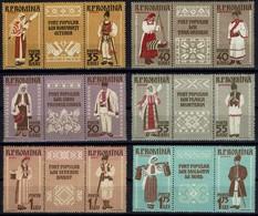 Rumänien Romana 1958 - Trachten - MiNr 1738-1749 - Kostüme