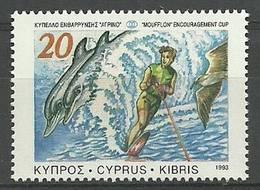 Cyprus (Republic) 1993 Mi 807II MNH ( LZE2 CYP807II ) - Marine Web-footed Birds
