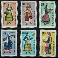Bulgarien Bulgaria 1961 - Trachten - MiNr 1201-1206 - Kostüme