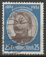 Deutsches Reich 543 O - Deutschland