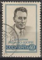 Sowjetunion 2205 O - 1923-1991 UdSSR