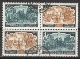 Sowjetunion 2x3277/78 Viererblock O - Gebraucht