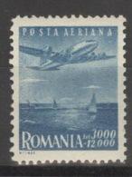 Rumänien 1065 ** Postfrisch - Ungebraucht