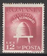 Rumänien 1083 ** Postfrisch - Ungebraucht