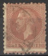 Rumänien 46 O - 1881-1918: Carol I.