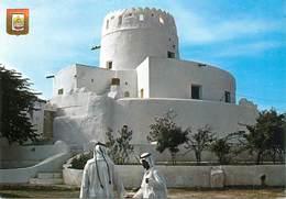 "CPSM EMIRATS ARABES UNIS  ""Abu Dhabi, Fort Al Jahily"" - Emirats Arabes Unis"