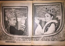Persia Iran  Mohammad Reza Pahlavi  Farah Pahlavi Wedding Special Issue 1959 - Books, Magazines, Comics
