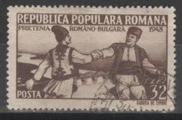 Rumänien 1117 O - 1948-.... Republiken