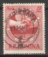 Rumänien 1510 O - 1948-.... Republiken