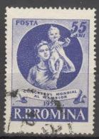 Rumänien 1524 O - 1948-.... Republiken