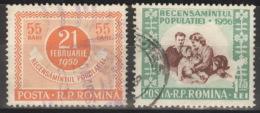 Rumänien 1563/64 O - 1948-.... Republiken