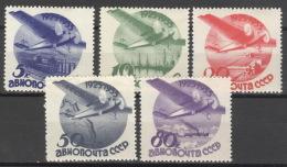 Sowjetunion 462/66Z ** Postfrisch - 1923-1991 UdSSR