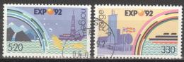 Norwegen 1094/95 O - Norwegen
