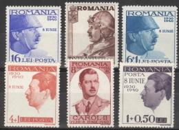 Rumänien 625/30 ** Postfrisch - Ungebraucht