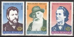 Rumänien 4555/57 ** Postfrisch - 1948-.... Republics