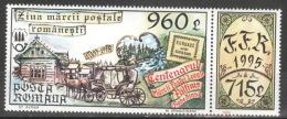 Rumänien 5109Zf ** Postfrisch - 1948-.... Republiken