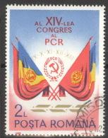 Rumänien 4583 O - 1948-.... Republiken