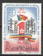 Rumänien 4544 O - 1948-.... Republiken