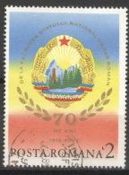 Rumänien 4517 O - 1948-.... Republiken