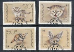 Yemen 1983 WWF Desert Carnivores FU - Yemen