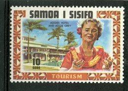Samoa Islands 1971 10s Tourism Issue #347 - Samoa