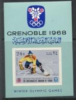 Yemen Kingdom 1968 Mi#61B Winter Olympics Grenoble MS MUH - Yemen