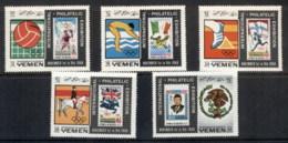 Yemen Kingdom 1968 Mi#627-631 EFIMEX Stamp Ex Mexico MUH - Yemen