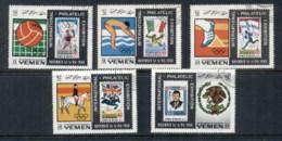 Yemen Kingdom 1968 Mi#627-631 EFIMEX Stamp Ex. CTO - Yemen