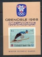 Yemen Kingdom 1968 Mi#63B Winter Olympics Grenoble Opt Winners MS MUH - Yemen