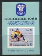 Yemen Kingdom 1968 Mi#64 Winter Olympics Grenoble Opt Winners MS MUH - Yemen