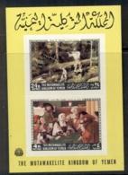 Yemen Kingdom 1968 Mi#MS123A Paintings By American & European Masters MS Embossed Perfs MUH - Yemen