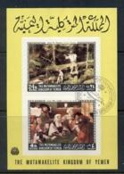 Yemen Kingdom 1968 Mi#MS124b Paintings By American & European Masters MS CTO - Yemen