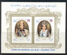 Yemen Kingdom 1968 Mi#MS125B Shah & Empress Coronation Anniv. MS MUH - Yemen