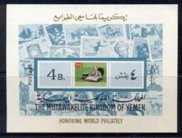 Yemen Kingdom 1968 Mi#MS126B International Philately MS MUH - Yemen