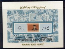 Yemen Kingdom 1968 Mi#MS127B International Philately MS MUH - Yemen