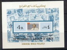 Yemen Kingdom 1968 Mi#MS128B International Philately MS MUH - Yemen